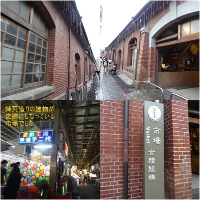 台湾旅行(二日目)228公園&故宮博物院&豪華ディナー_a0084343_14403857.jpg