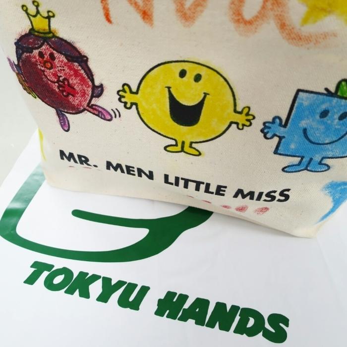 「MR.MEN LITTLE MISS」のワークショップでお絵描き_c0060143_18032837.jpg