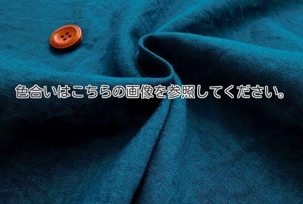 c0191852_100157.jpg