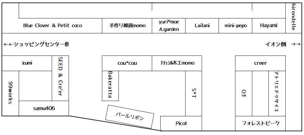 b0206061_1584587.jpg