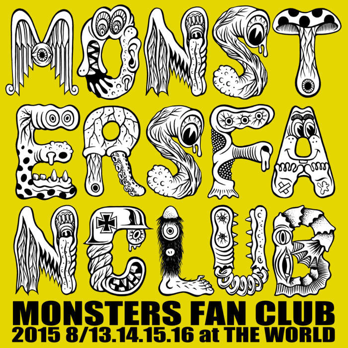 MONSTERS FAN CLUB_b0176672_04542199.jpg
