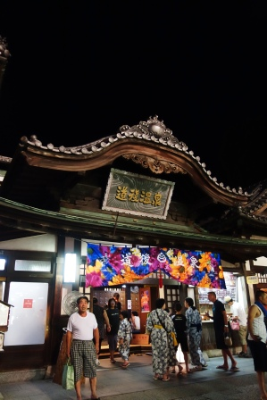 2015iwasaki夏の修学旅行・香川・高松→愛媛・今治→小島→道後温泉。_f0177373_1928597.jpg