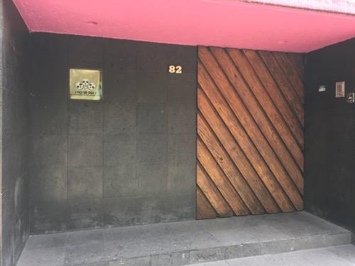 2015 Mexico ルイス・バラガン邸 4_c0108595_1384341.jpg