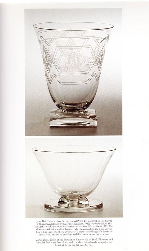 "Baccarat \"" Jean Bart \"" glass_c0108595_36167.jpg"
