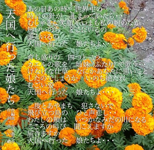 d0095910_4385756.jpg