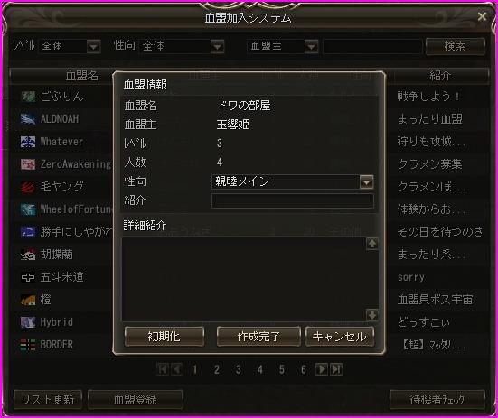 b0062614_7404562.jpg