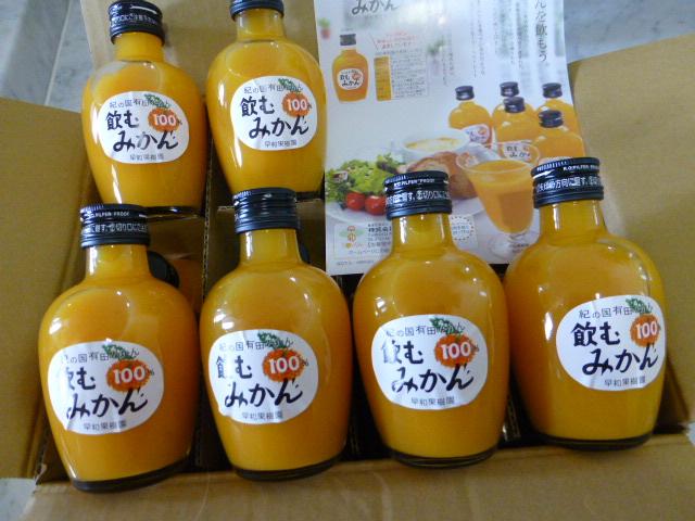 夏のお取り寄せ_e0237625_0401295.jpg