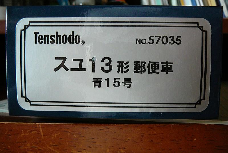 f0203926_18484156.jpg