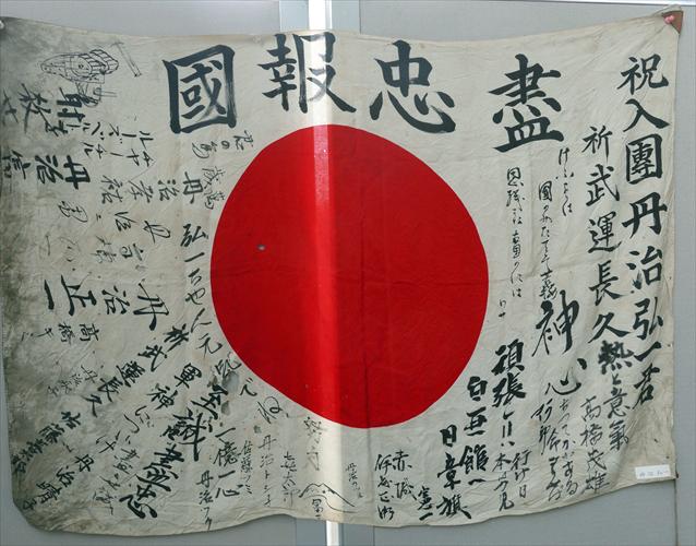 福島の戦争展 「終戦記念日にあたり」_d0106628_21001203.jpg