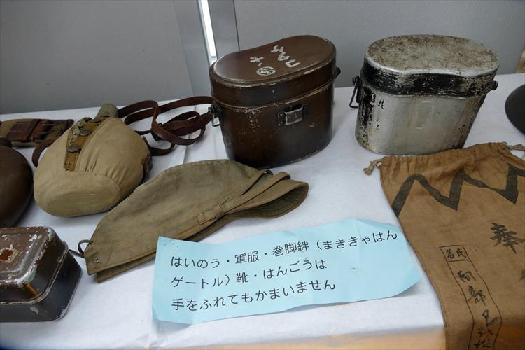 福島の戦争展 「終戦記念日にあたり」_d0106628_21003313.jpg