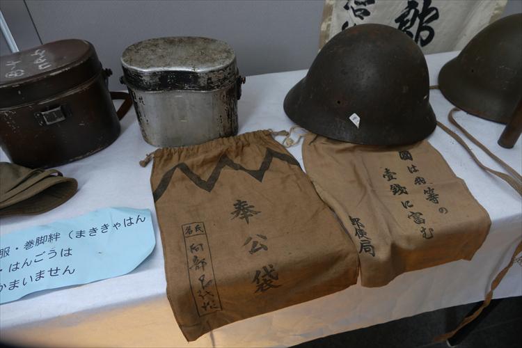 福島の戦争展 「終戦記念日にあたり」_d0106628_21004980.jpg