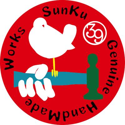 39 SunKu_b0207642_1820431.png