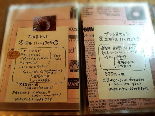 caffe dolce (カフェ  ドルチェ)_e0292546_10192751.jpg