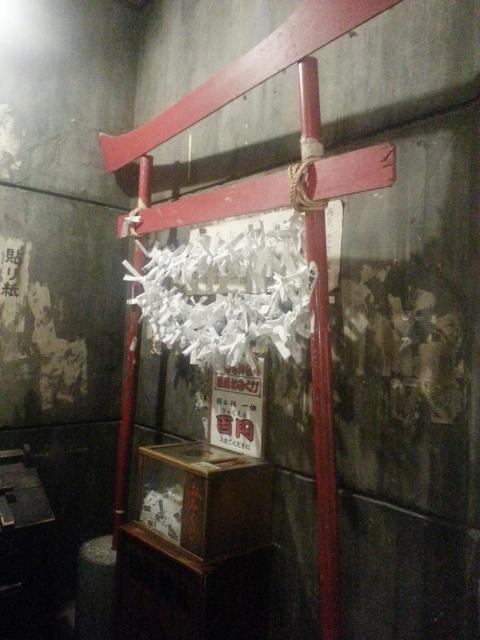 何年ぶりでしょうか?「新横浜ラーメン博物館」_b0051666_1311537.jpg