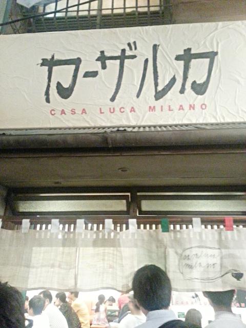 何年ぶりでしょうか?「新横浜ラーメン博物館」_b0051666_13122796.jpg