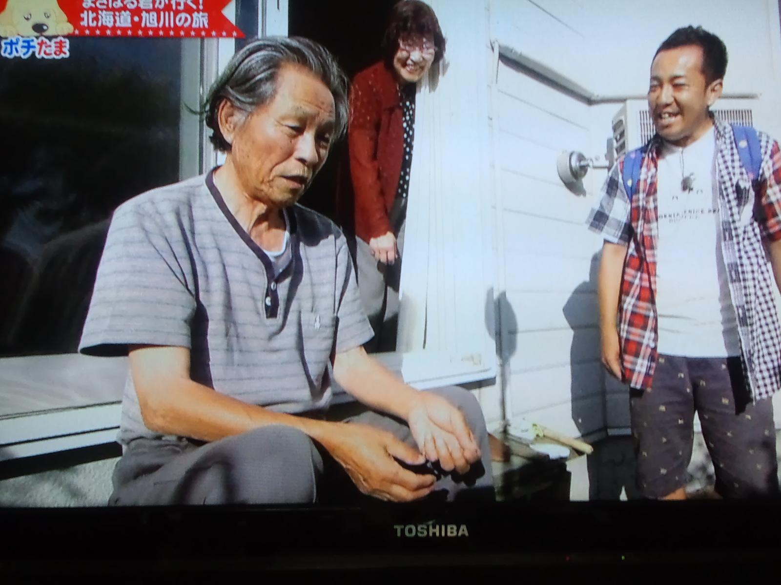 テレビに・・・_a0160770_641930.jpg