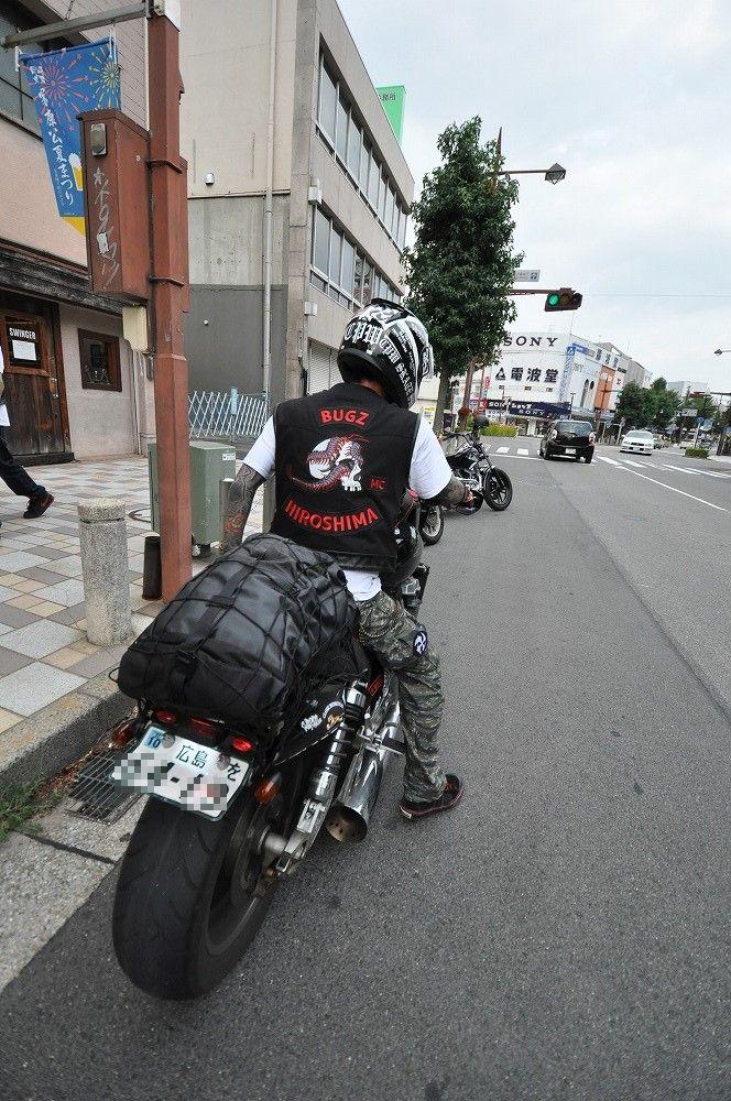 BUGZ MC from HIROSHIMA_f0133871_13463187.jpg