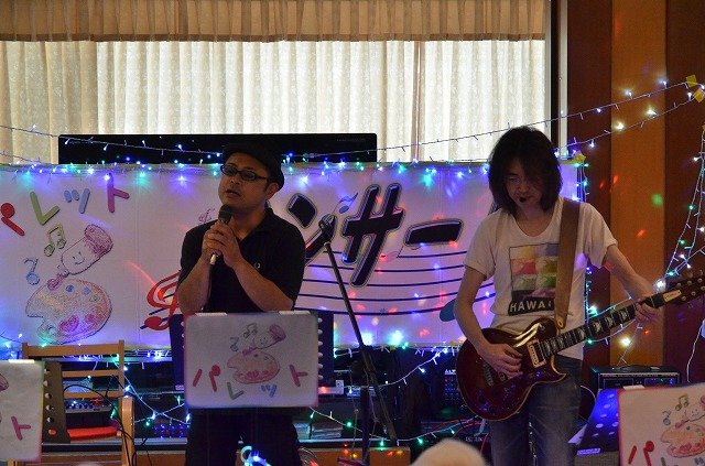 8月9日、高齢者施設でパレットライブを行いました♪_e0188087_16445540.jpg