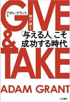 No.2897 8月15日(土):学長に訊け!Vol.160(通巻350)_b0113993_2024971.jpg