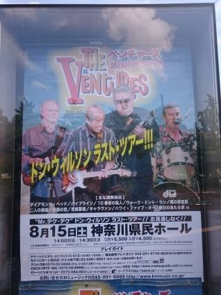 8/15 THE VENTURES JAPAN TOUR 2015 @神奈川県民ホール_b0042308_02170824.jpg