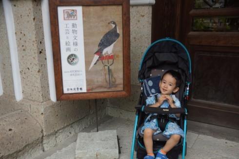 「動物文様の工芸と絵画」展@日本民藝館_f0006713_14573245.jpg