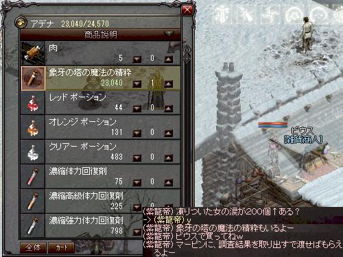 b0056117_10214289.jpg