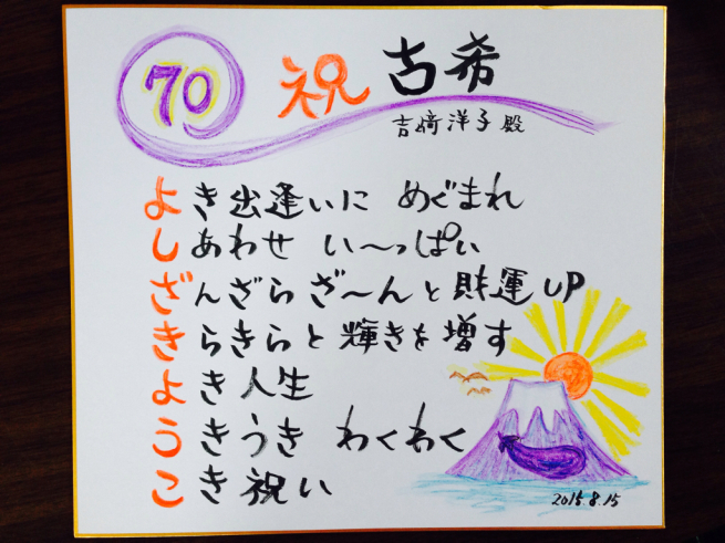 f0015517_22004642.jpg