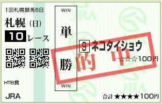 f0053218_18175571.jpg