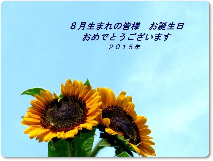 d0129921_0154030.jpg