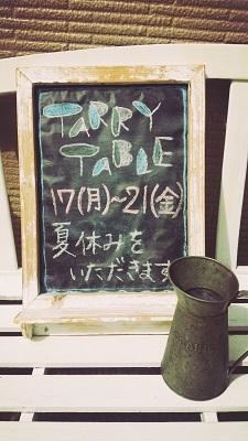 summer vacation♡_a0118722_9411480.jpg