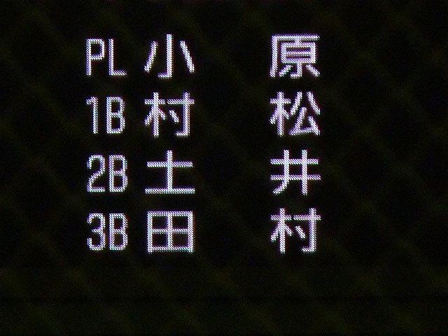 b0166128_929480.jpg