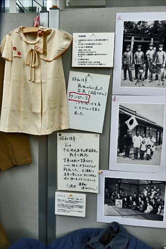福島の戦争展 「終戦記念日にあたり」 ②_d0106628_09112868.jpg