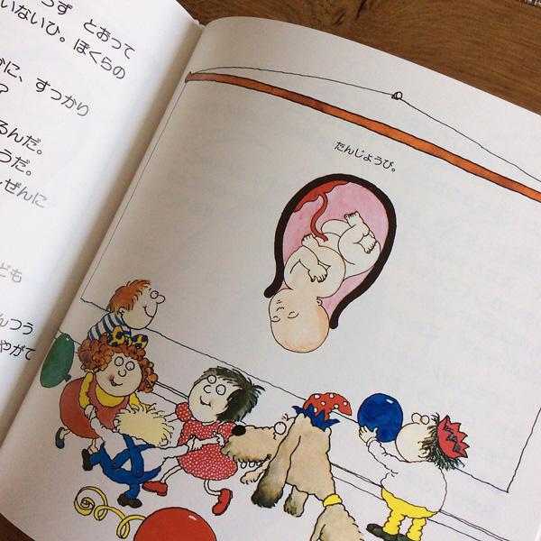 子どもの記憶・魂の記憶_e0243332_2148388.jpg
