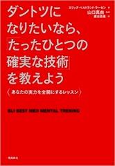 b0072234_128101.jpg