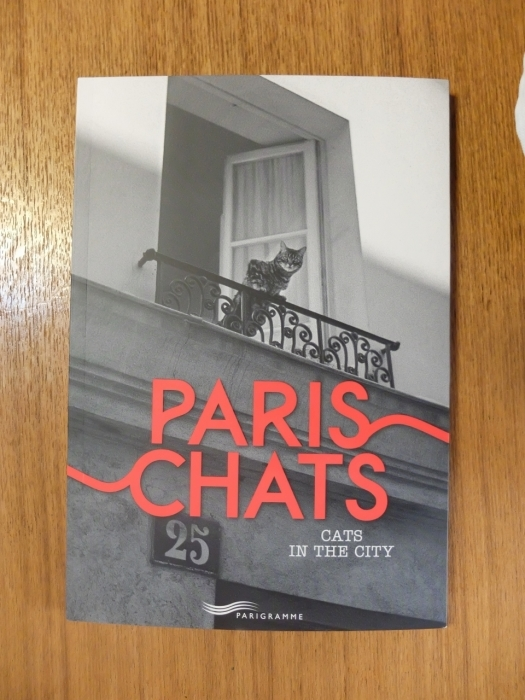 パリのお土産_f0050534_21165505.jpg