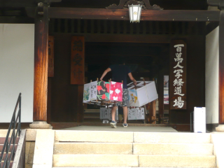 妙心寺お精霊送り _b0325640_15271091.jpg