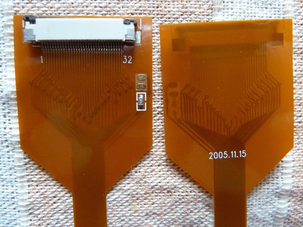 GBA液晶画面向上委員会(その6)番外編_c0323442_15122680.jpg