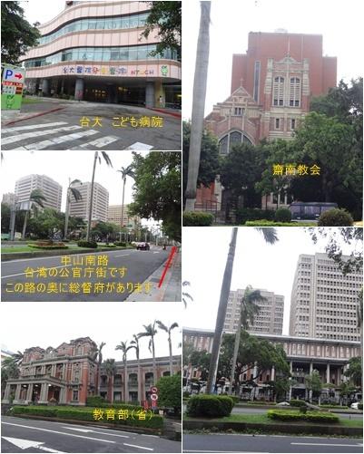 台湾旅行(三日目)台風一過 お散歩 台北駅周辺_a0084343_16020068.jpg