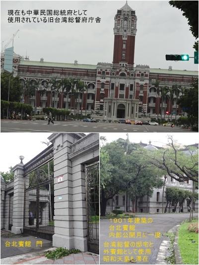 台湾旅行(三日目)台風一過 お散歩 台北駅周辺_a0084343_16020936.jpg