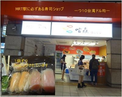 台湾旅行(三日目)台風一過 お散歩 台北駅周辺_a0084343_16021602.jpg