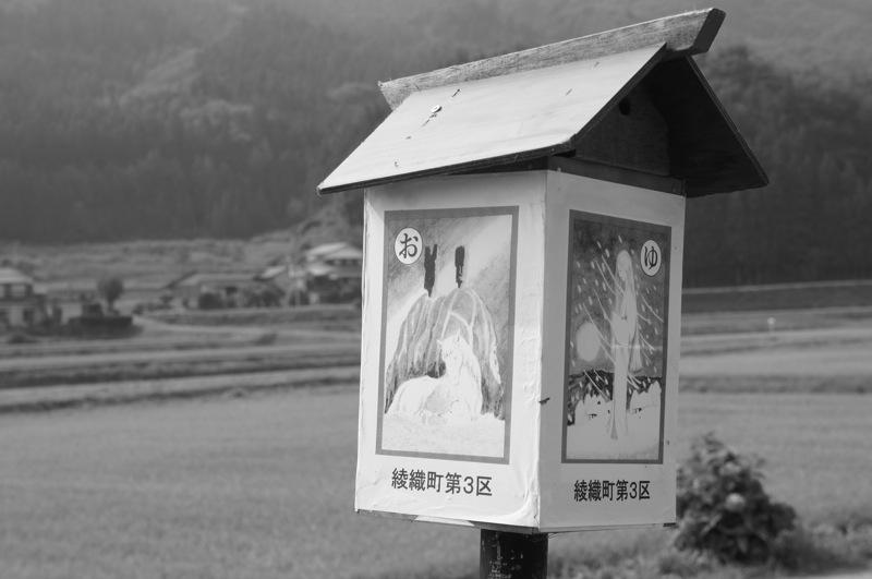 遠野盆情景_d0001843_20305663.jpg