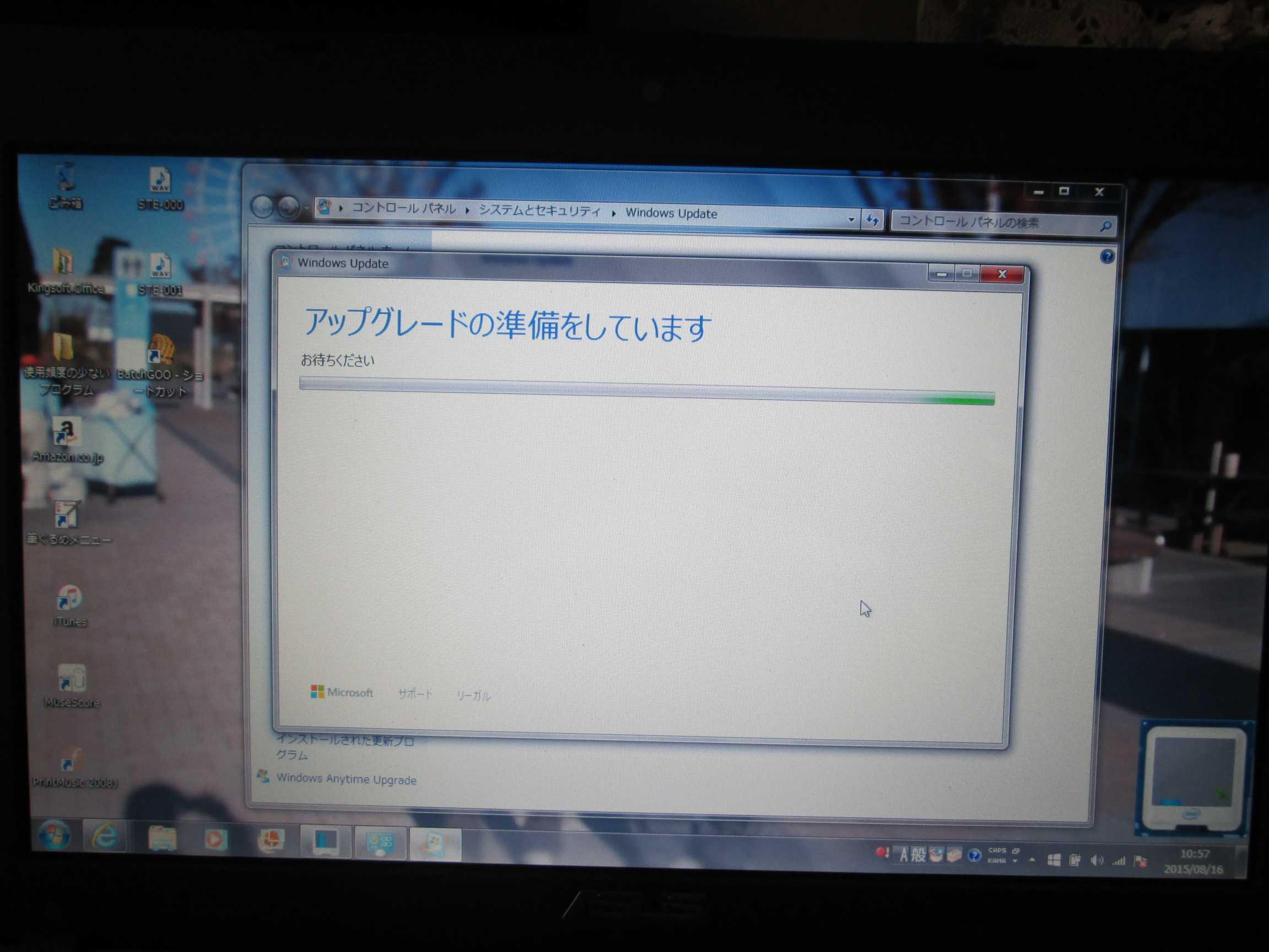 f0079343_15502043.jpg