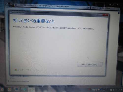 f0079343_15503996.jpg