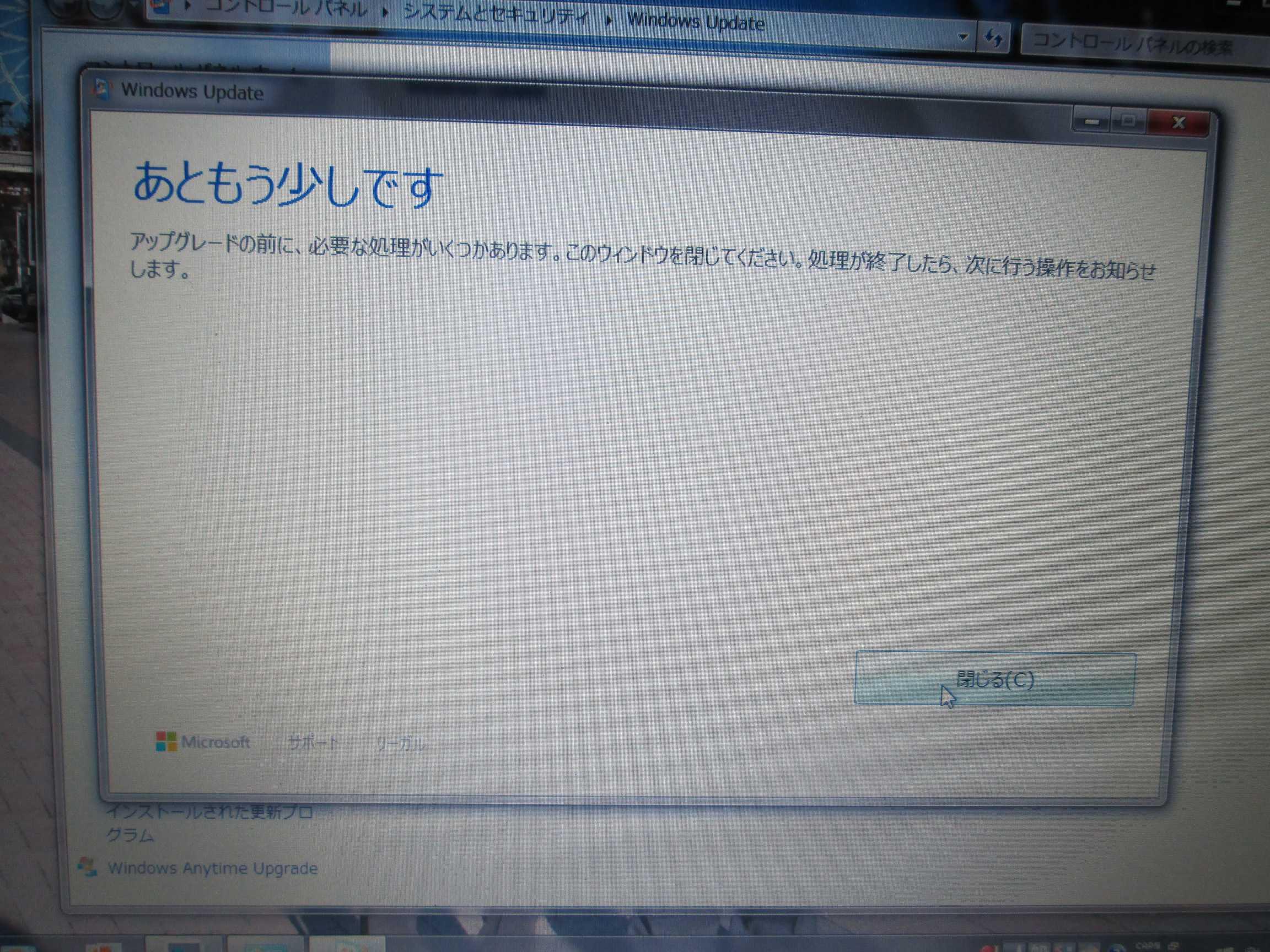 f0079343_15505039.jpg