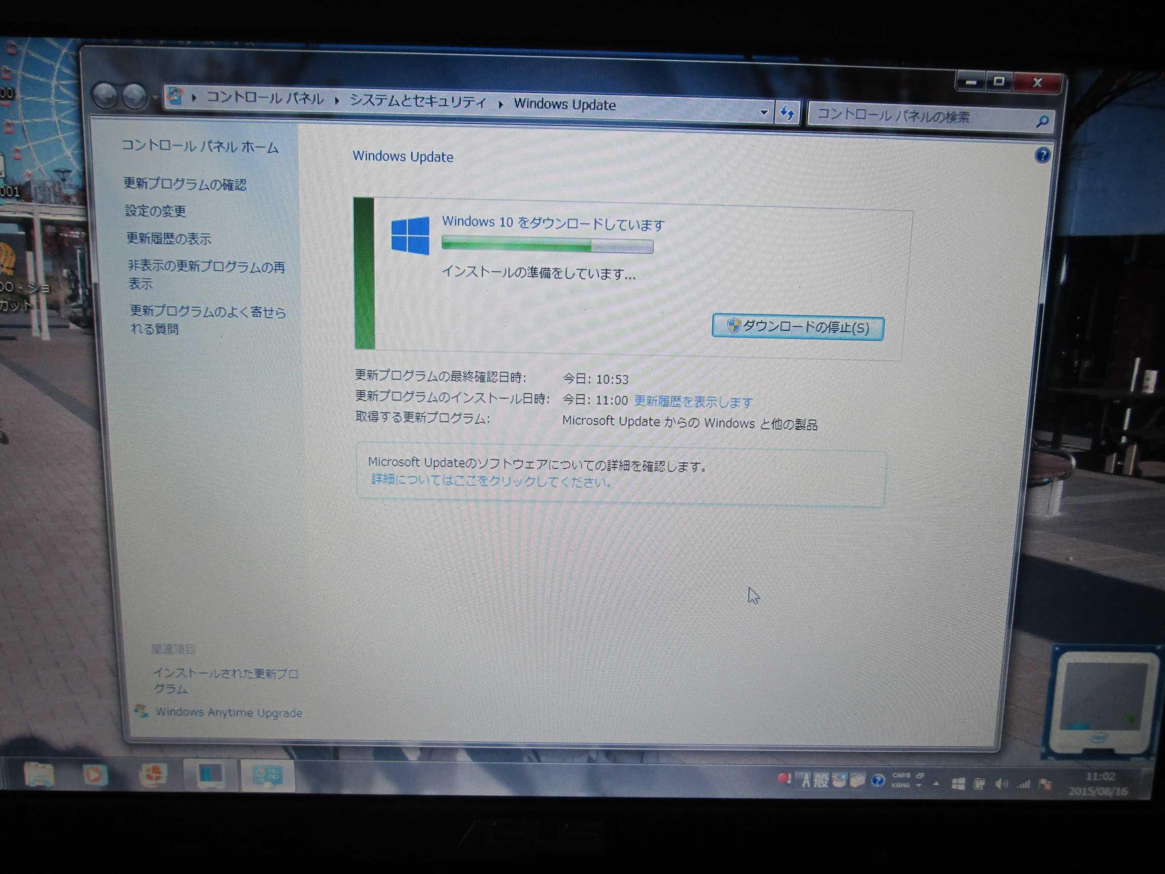 f0079343_1551277.jpg