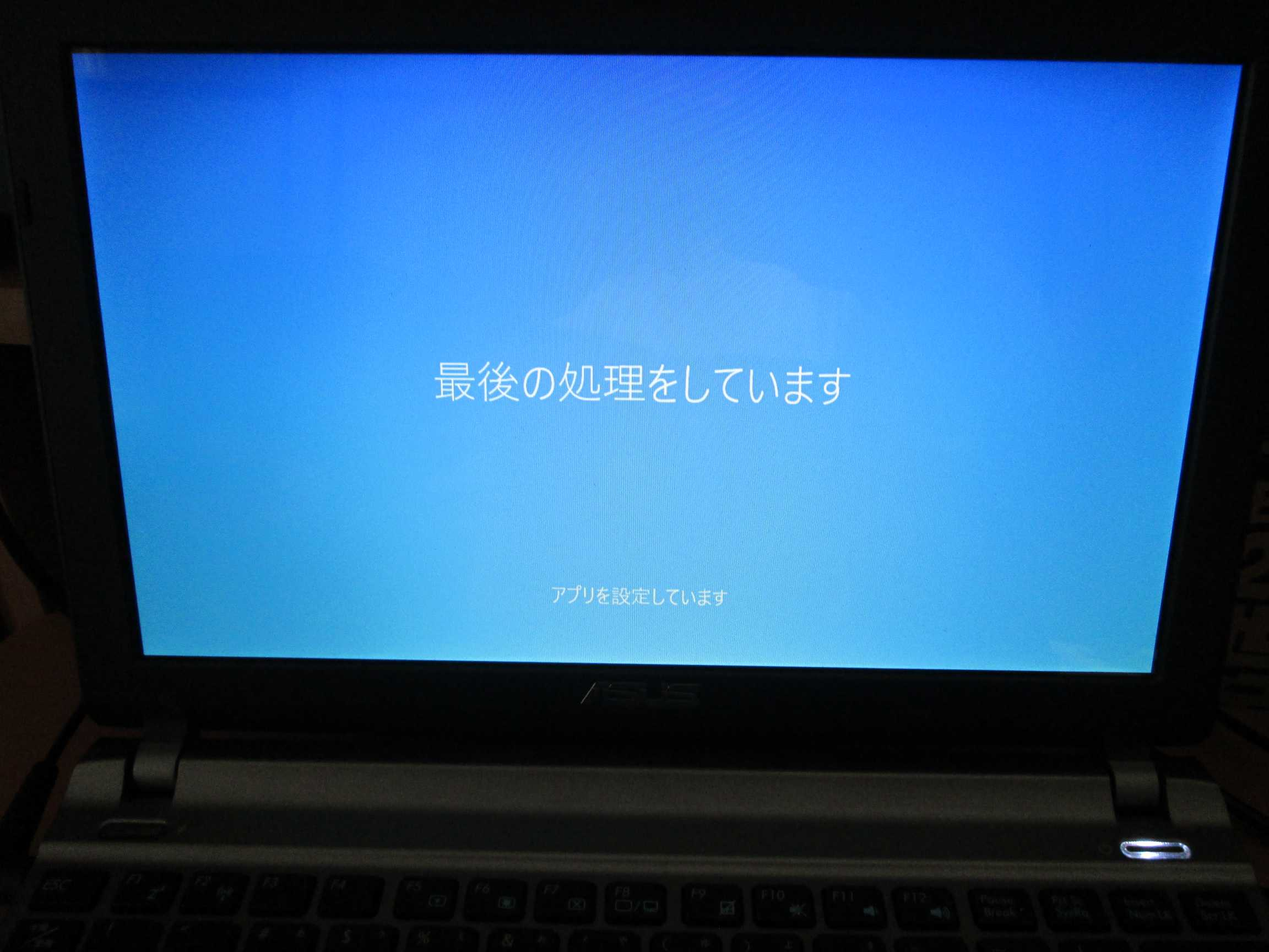 f0079343_1554024.jpg