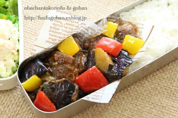 牛カルビと茄子の中華丼弁当_c0326245_11104676.jpg