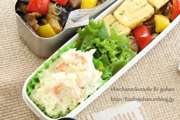 牛カルビと茄子の中華丼弁当_c0326245_11110821.jpg