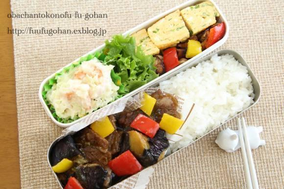 牛カルビと茄子の中華丼弁当_c0326245_11115567.jpg