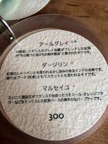 カフェ  ミ・モーサ_e0292546_07122913.jpg
